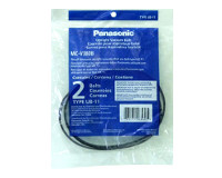 Kenmore Upright Vacuum Belt 20-5275